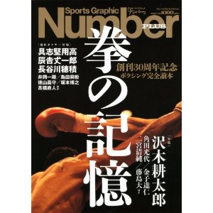 池田裕行の画像 p1_12